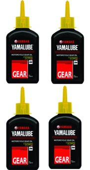 4 pcs Yamalube Gear oil Price Philippines