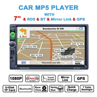 7 Inch 2 Din Bluetooth Hands Free Steering Wheel Control Mirror Link Auto Multimedia Car Stereo MP5 Player GPS Navigation AM / FM / RDS Radio - intl