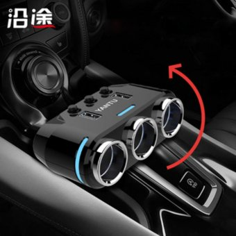 A three switch with car car charging socket one for two USB CarCharger - intl