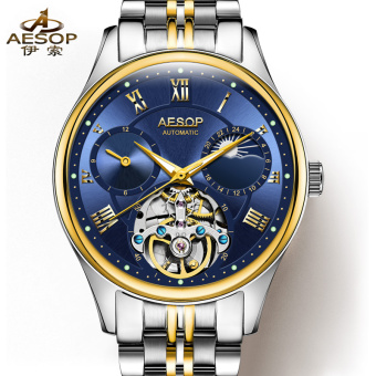 Aesop men's automatic mechanical watch authentic watches