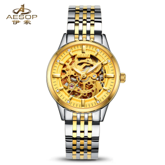 Aesop women's automatic mechanical watch authentic watches