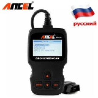 Ancel AD310 OBD2 Automotive Scanner OBD Car Diagnostic Tool in Russian Auto Code Reader Universal Scan Tool Better than ELM327 - intl