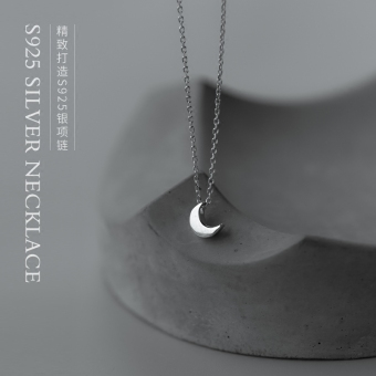 A'ROCH Korean-style female glossy small moon pendant necklace