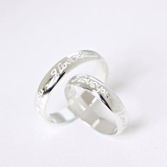 Athena & Co. Premium 925 Silver Couple Rings - I Love You