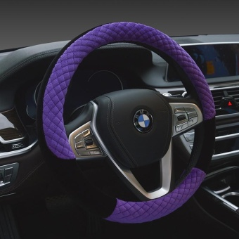 Auto Steering Wheel Covers,Diameter 38cm,Plush,for Winter-Beige -intl