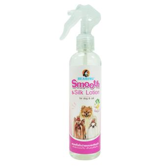 Bearing Smooth and Silk Lotion Spray for Cats and Dogs - 250ml