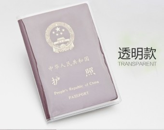 Buy travel passport bag transparent protective sleeve passport folder