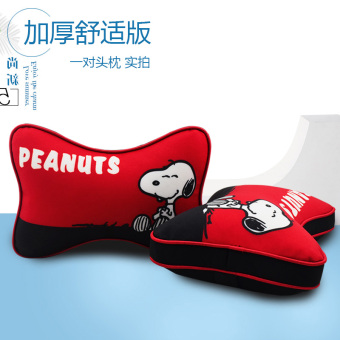 Car mounted seat Bear neck pillow car headrest