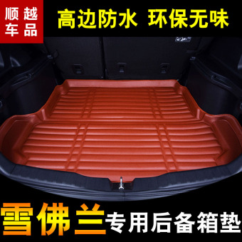 Chevrolet car trunk mat