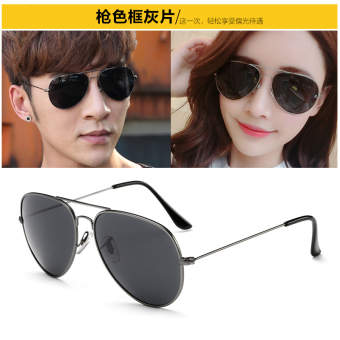 Color changing men's driving day and night sunglasses night vision glasses