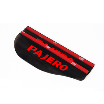 Flexible PVC Car Rearview Mirror Rain Shade Rainproof Blades CarMirror Eyebrow Rain Cover For pajero Car Accessories - intl