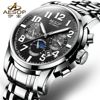 Fully automatic waterproof Yeguang watch watches