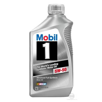 Mobil 1 5W-50 Synthetic Oil, 1 Quart Price Philippines