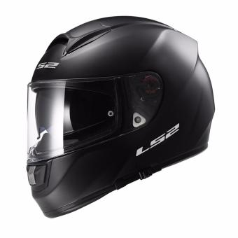 LS2 Full Face FF397 Evo Vector Mono Helmet (Matte Black) Price Philippines