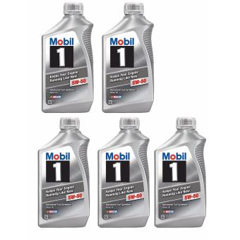Mobil 1 5W-50 Rally Formula Motor Oil - 1 Quart Price Philippines