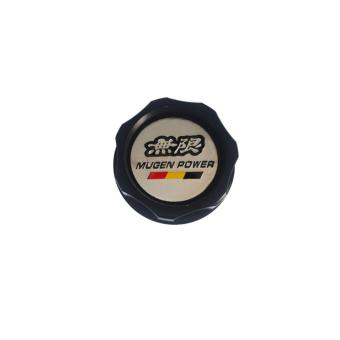 Mugen Oil Filler Cap Black Price Philippines