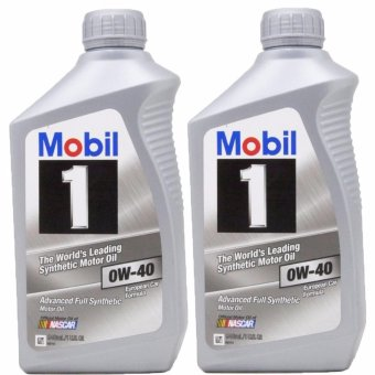 Mobil 1 0W-40 Synthetic Motor Oil - 2 Quart Price Philippines