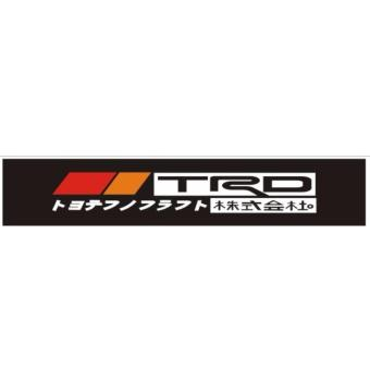 Trd Visor Sticker (Black combi Red) Price Philippines