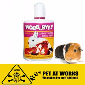 Harga Hobby Pet Shampoo for Guinea Pig, Hamster, Rabbit, Ferrets (Small)