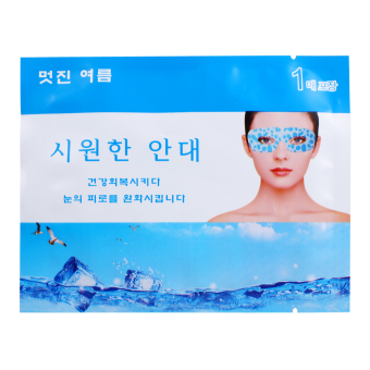 Harga Disposable Eye Mask Relax Cooling Eyemask For Relied Tired Eyes Stress - intl