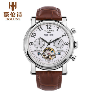 HOLUNS FF002 Business Sports Watches Leather Strap Steel Bezel Automatic Mechanical Waterproof Wristwatch (Silver) Price Philippines