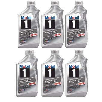 Mobil 1 5W-50 Rally Formula Motor Oil - 6 Quart Price Philippines