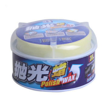 Car Beauty Care Products For Car Polish Wax Car Exterior Care Valeting Products - intl Price Philippines