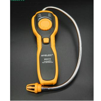 Gas Leak Detector Hyelec MS6310 Price Philippines
