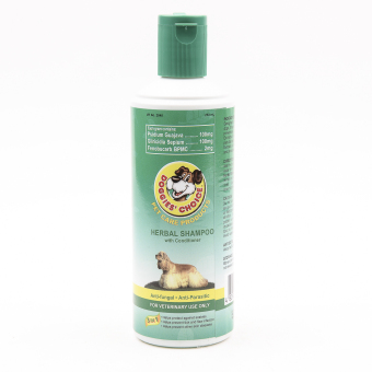 Doggies' Choice 3 in 1 Herbal Shampoo 250ml ( 3 bottles / box) Price Philippines