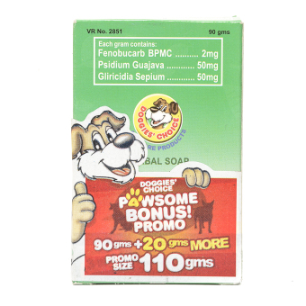 Doggies' Choice 3 in 1 Herbal Soap 90g ( 6 soap / box) Price Philippines