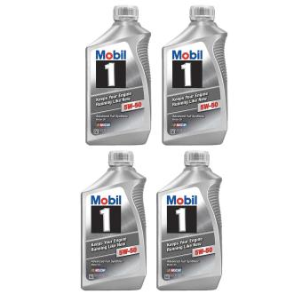 Mobil 1 5W-50 Rally Formula Motor Oil - 4 Quart Price Philippines