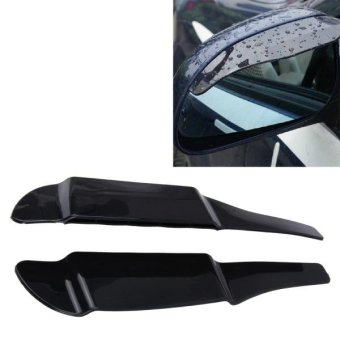 2 PCS Car Auto Universal Rubber Reversing Rearview Mirror Rain Baffle Plate (Black) - intl Price Philippines