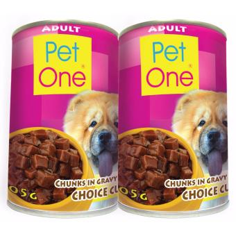 Pet One Adult Beef 405g Bundle of 2 Price Philippines
