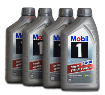 Mobil 1 5W30 Advanced Full Synthetic Oil Set of 4 Price Philippines