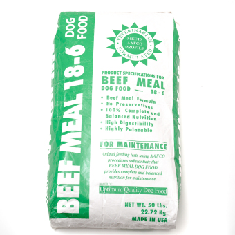 Optima 18% Beef Meal Dry Dog Food 50lbs Price Philippines