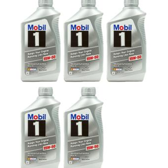 Mobil 1 15W-50 Synthetic Motor Oil - 5 Quart Price Philippines