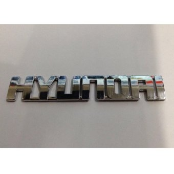 Hyundai Stick on type Emblem (Silver) Price Philippines