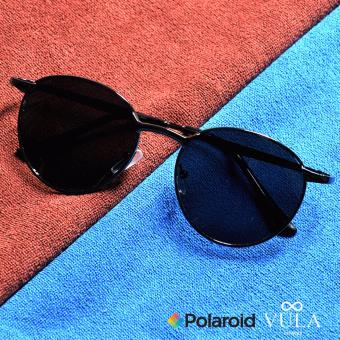 Harga Vula Polaroid Summer Unisex Casual Round Sunglasses Shades Eyeglasses 326 (Black)
