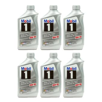 Mobil 1 15W-50 Synthetic Motor Oil - 6 Quart Price Philippines