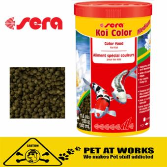 Sera Koi Color Food Medium (1000ml) For Pets Fish Food and for color koi food Price Philippines