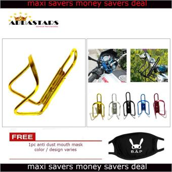 Motorcycle Bicycle Water Bottle Holder Rack Aluminum Gold for Kawaski Bajaj CT100 Price Philippines