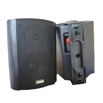 "Quadrosonic MSL 504 5"" Speaker (Black) Price Philippines"