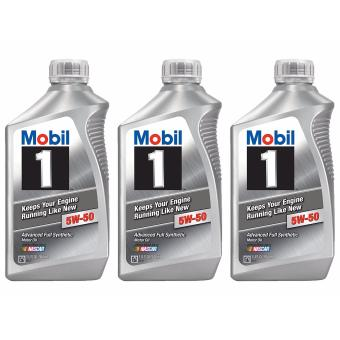 Mobil 1 5W-50 Rally Formula Motor Oil - 3 Quart Price Philippines