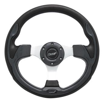 Blade Steering Wheel 5316 Carbon Price Philippines
