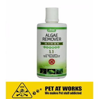 ISTA Algae Remover 250ml For Planted Tank and Fish Tank Aquarium
