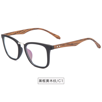 Korean-style men half frame plain mirror glasses Frame