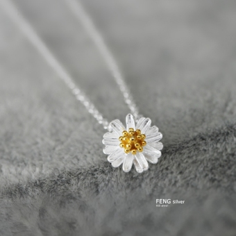 Lettering small Daisy 925 sterling silver sunflower necklace