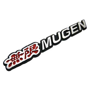 Mugen Trunk Emblem for Honda Cars (Aluminum)