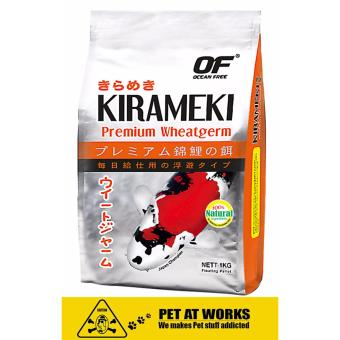 Ocean Free Kirameki Premium Wheatgerm Medium (1kg) 100% Natural ForKoi Food Pellet Price Philippines