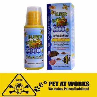 Ocean Free Super Battle Bacteria 8000 (120ml) for Fish Treatmentvitamins fresh and salt water Price Philippines